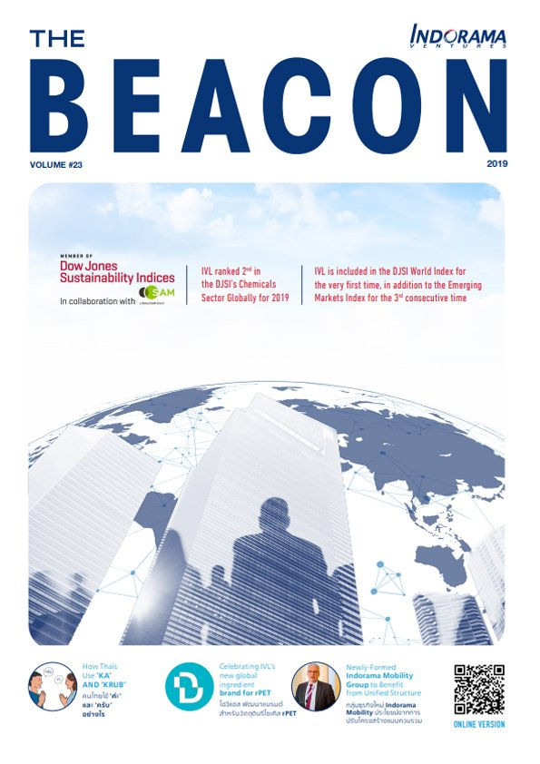 The Beacon 2019 vol. 23  (Formation of Indorama Mobility Group)