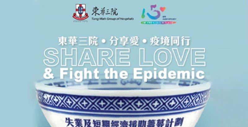 Performance Fibers (Hong Kong) made donation to Tung Wah Group of Hospitals in Hong Kong amid COVID-19